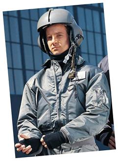 Куртка CWU 45/P