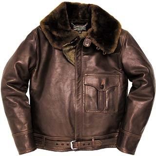 куртка В-2
