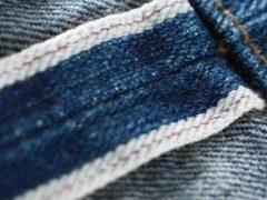 Denim Maintenance или техническое обслуживание джинс