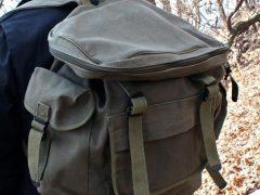 Сумки и рюкзаки для путешествий