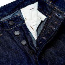 Freewheelers выпустил джинсы в стиле военно-морского флота