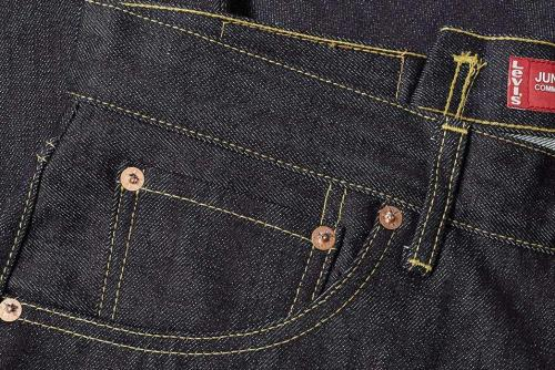 Юния Ватанабе придал новый авангардный вид джинсам Levi's 503 модели